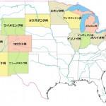 USたかしのアメリカ横断バナシ