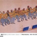 第1回 ペリーと共に日本に上陸したアメリカ音楽