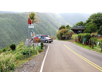 ポロル渓谷を目指して