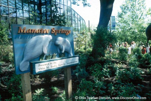 シンシナティ動物園