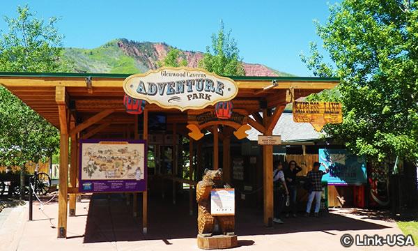 グレンウッド洞窟冒険パーク Glenwood Caverns Adventure Park