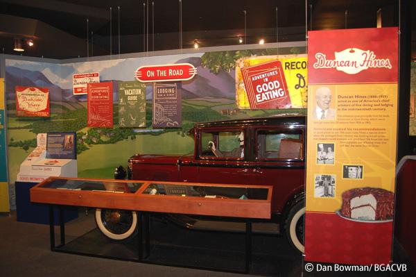 ダンカン・ハインズ博物館