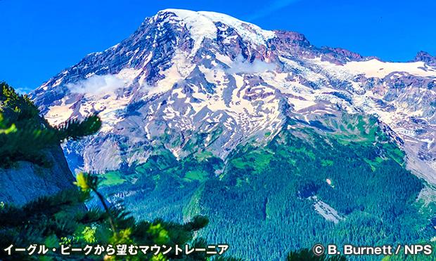 イーグルピーク・トレイル Eagle Peak Trail