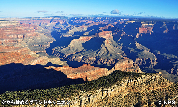 空から壮大なグランドキャニオンの景観を楽しむ