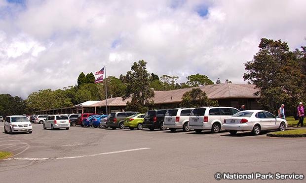 キラウエア・ビジターセンター Kīlauea Visitor Center