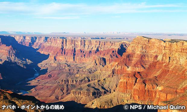 ナバホ・ポイント Navajo Point