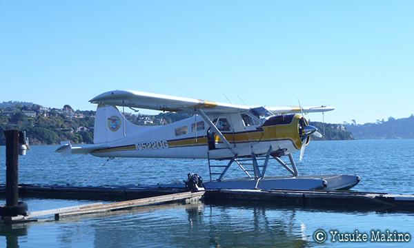 魅力再発見、ノーザン・カリフォルニア Water Plane