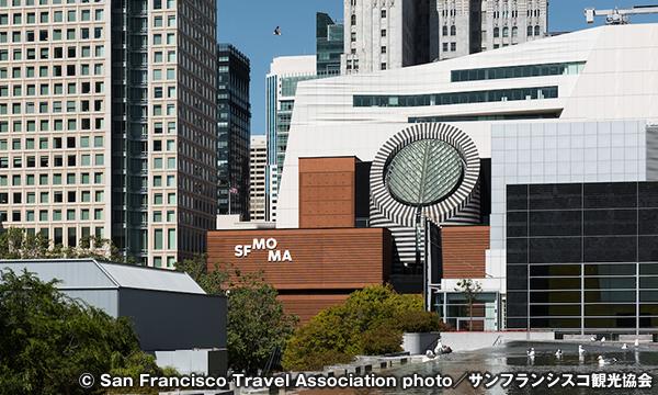 サンフランシスコのミュージアム