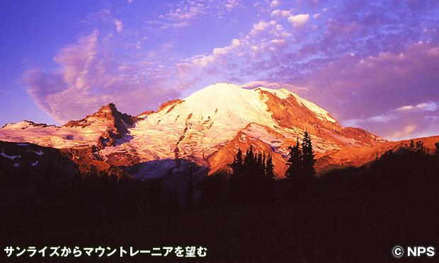 サンライズ エリア Sunrise