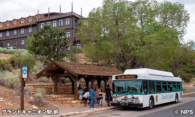ビレッジ・ルート・ブルー Village Route Blue Shuttle Bus