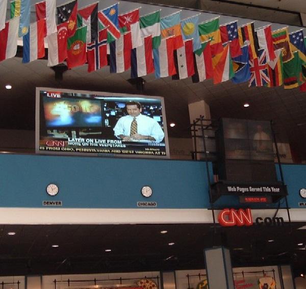 CNNセンター CNN Center