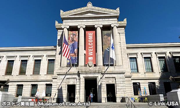 ボストン美術館でモネの睡蓮を観た