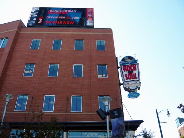 メンフィス・ロックンソウル博物館 Memphis Rock 'n' Soul Museum