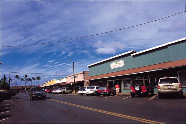 島で唯一の街 カウナカカイ