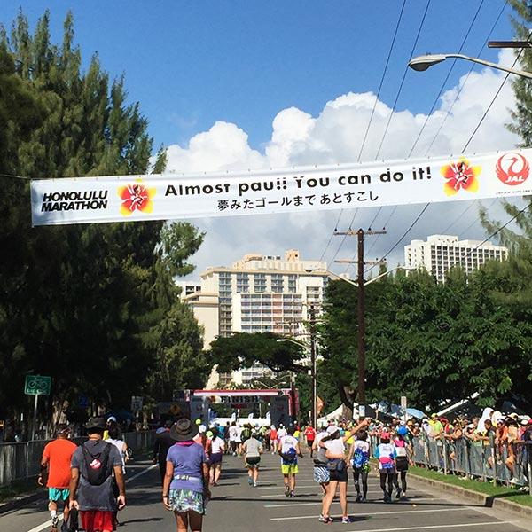 オアフ島 レンタカーの旅 2015 ホノルルマラソン