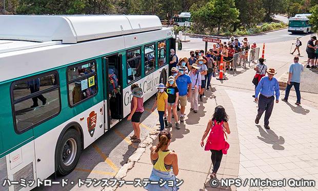 ハーミットロードエクスプレス Visitor Center Plaza to Hermit Road Express Bus