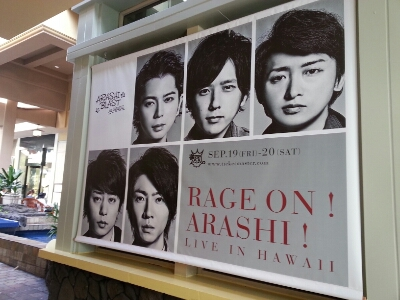 Arashi Blast in Hawaii
